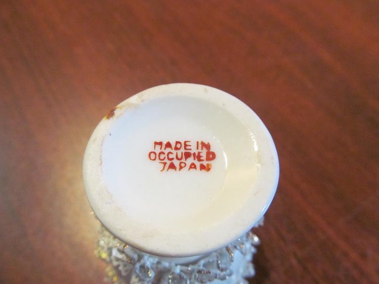 Occupied Japan Miniature Vase