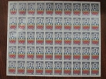 Full Sheet of 1976 Olympic Games 8 cent Stamps - Mint - 1973